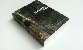 """L'usure – 2 volumes : """"La chaleur de l'usure"""" & """"Excès d'usages et bénéfices de l'art"""" aux Presses universitaires de Bordeaux"""